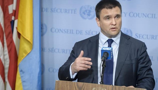 Украина будет защищать принципы, положенные в основу Устава ООН — Климкин