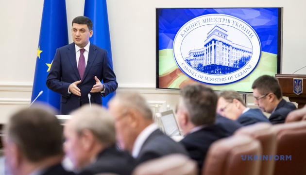 Правительство подготовило 10 объектов для большой приватизации — Гройсман