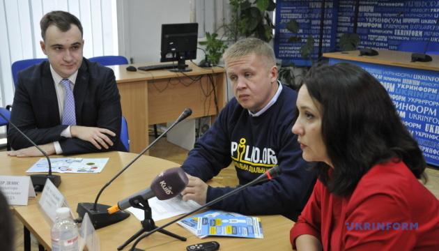 В Киеве запустили муниципальную соцсеть