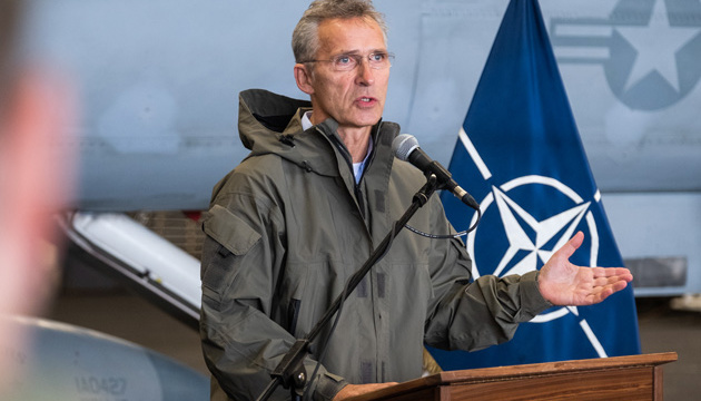 Генсек НАТО призвал РФ выполнять ракетный договор с США
