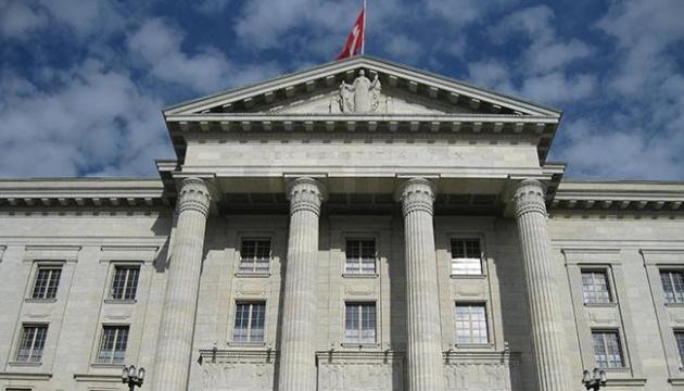 Швейцарский суд поддержал Укрнафту в деле о захвате крымских активов