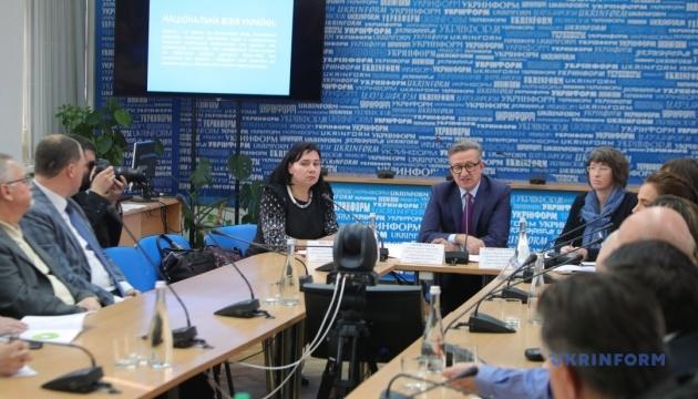 «Біла книга економічної політики України до 2030 року: національний і регіональний виміри». Презентація  книги