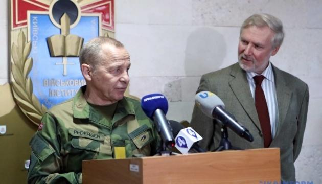 乌克兰将作为北约伙伴国参加Trident Juncture