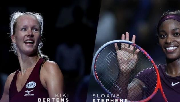 Американка Стивенс одержала вторую победу на Итоговом турнире WTA в Сингапуре