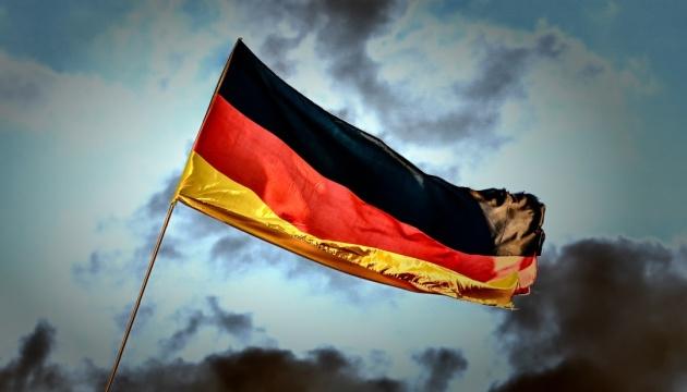 Святкування 30-ї річниці возз'єднання Німеччини обмежили через пандемію