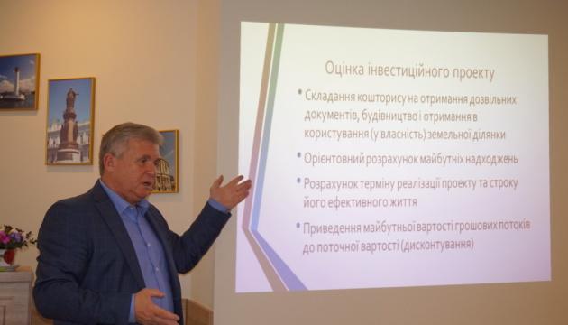 Устойчивое развитие: Руководители ОТГ Одесской области учились объединять усилия