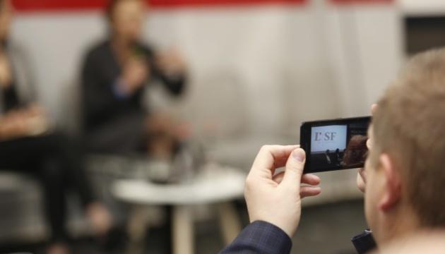 Форум во Львове собрал известных экспертов Украины, Европы и США
