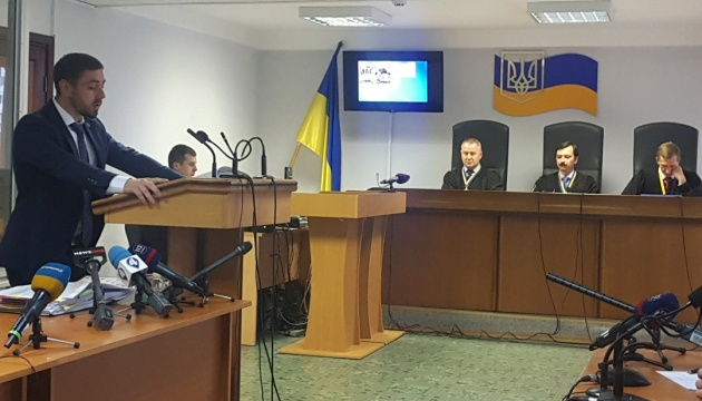 Адвокату Януковича снова не хватило времени на выступление, суд перенесли
