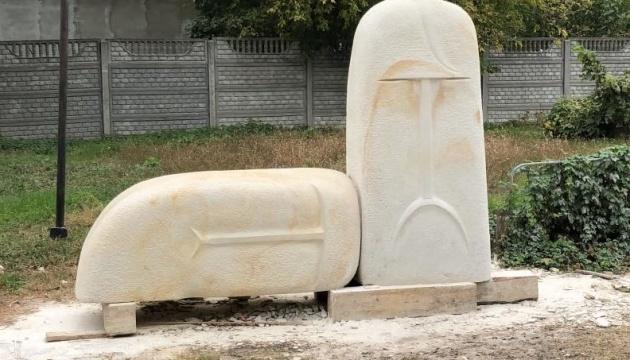 Десять арт-объектов украсят центр Прилук