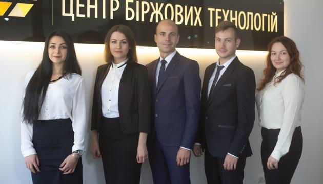 ЦБТ-Черновцы: отзывы — топливо, на котором работает наш офис