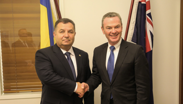 Australia to provide financial assistance to Ukraine for rehabilitation of wounded soldiers
