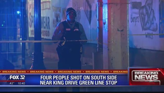 В Чикаго произошла стрельба возле вокзала, пятеро раненых
