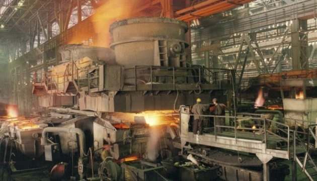 Ukraine ranks 13th in Worldsteel rating