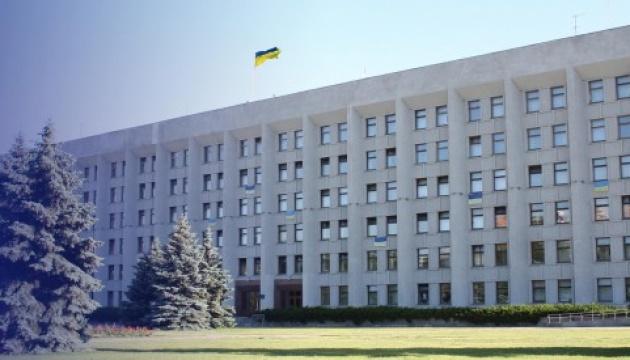 Полтавский облсовет предлагает передать на места половину денег от разрешений на недра