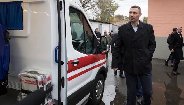 """Киев направит на закупку """"скорых"""" 190 миллионов – Кличко"""
