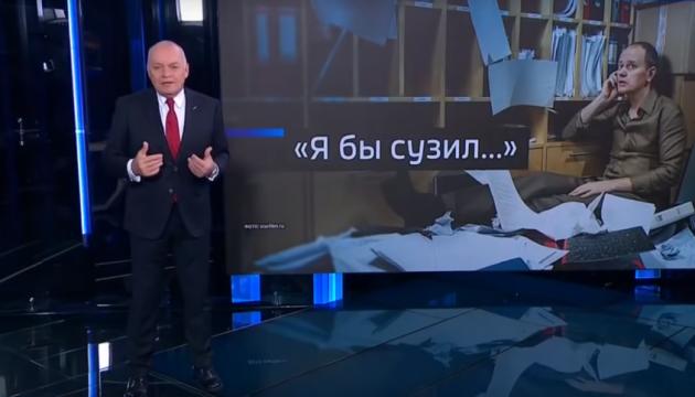 Російський пропагандист Кісєльов запропонував