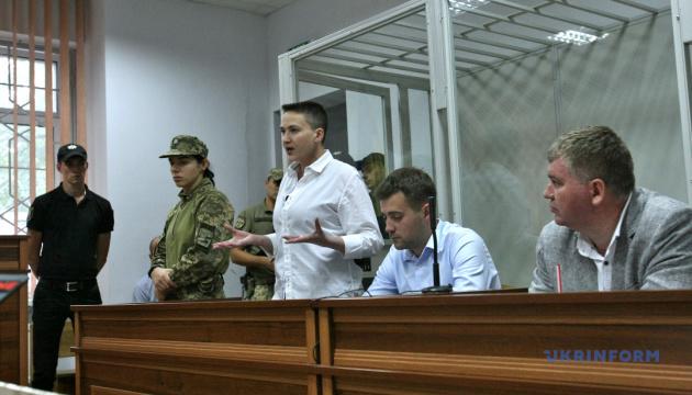 КС розпочав розгляд скарги Надії Савченко