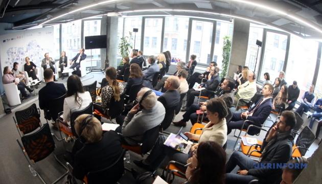 В Киеве обсудили важность привлечения жителей ОТГ к изменениям