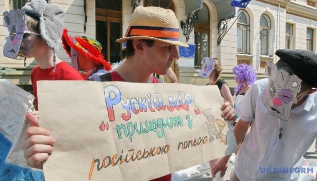 Les produits culturels en langue russe seront interdits dans la région de Jytomyr