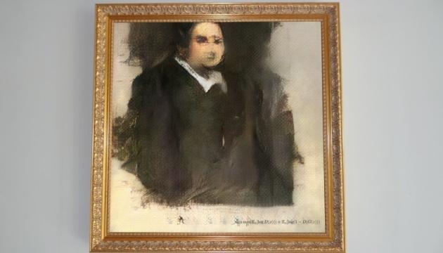 Картину, созданную искусственным интеллектом, продали за $430 тысяч