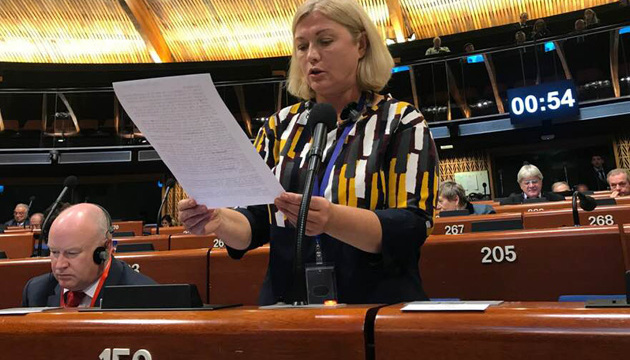 Ukraine working in UN on two extremely important resolutions - Gerashchenko