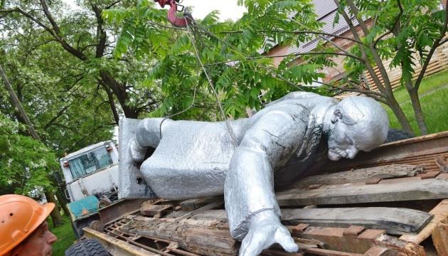 Бронзовый Ленин ушел с молотка за 220 тысяч