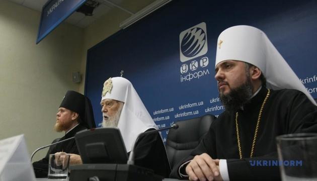 Украинская церковь на пути утверждения автокефалии