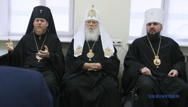 Бороться за автокефалию Украинской церкви начали еще 100 лет назад - Зоря