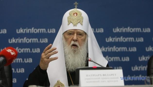 Погрози Кирила Вселенському патріарху є ознакою слабкості - Філарет