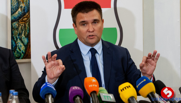 Клімкін переконаний, ЄС введе нові санкції через псевдовибори на Донбасі