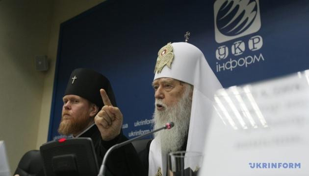 Украинская православная церковь достойна статуса патриархата — Зоря