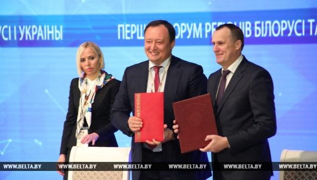 Україна і Білорусь підписали шість документів про регіональне співробітництво