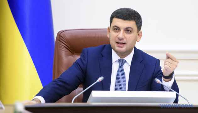 Groysman congratulates Turkey on Republic Day