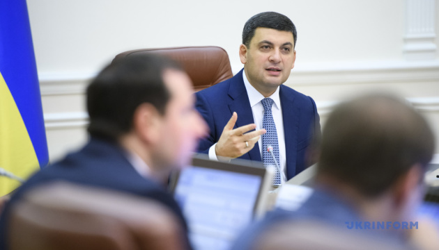 Groysman: District administration heads preventing decentralization will be dismissed
