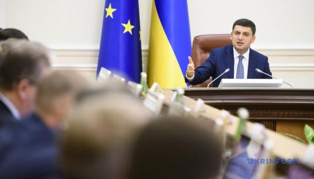 Гройсман: Працюємо над тим, щоб повернути українських моряків додому