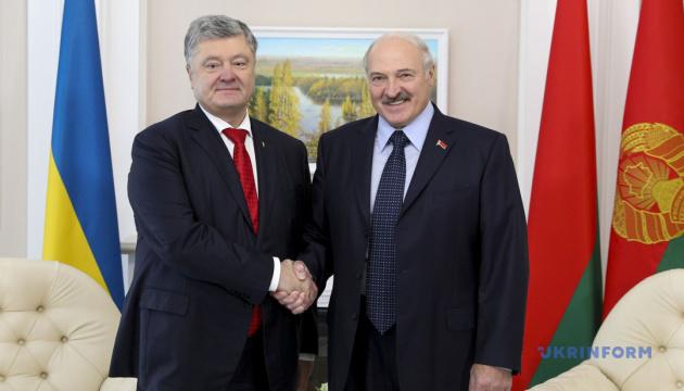 Украина и Беларусь подписали соглашение о реадмиссии