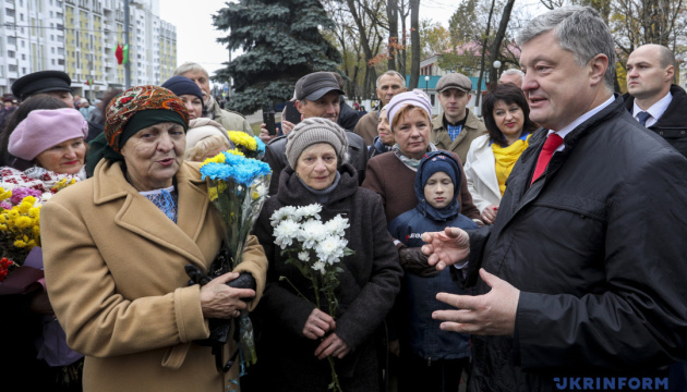 Нельзя допустить, чтобы РФ зашла Украине во фланг через Беларусь - Порошенко