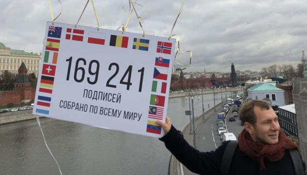 Amnesty принесла Путину 169 тысяч подписей за российских правозащитников