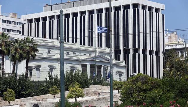 Греция обвиняет Россию во вмешательстве во внутренние дела