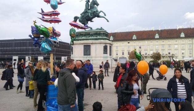 Австрія святкує Національний день республіки