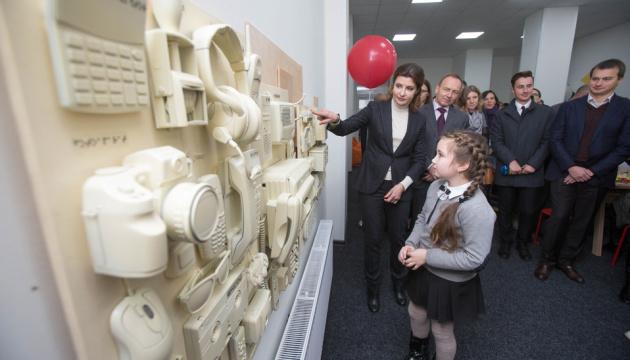Марина Порошенко в Чернигове презентовала школу
