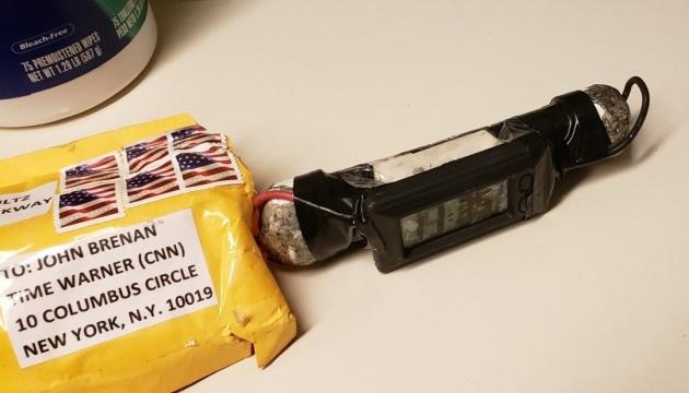 Сенатору від Нью-Джерсі теж надіслали підозрілий пакет