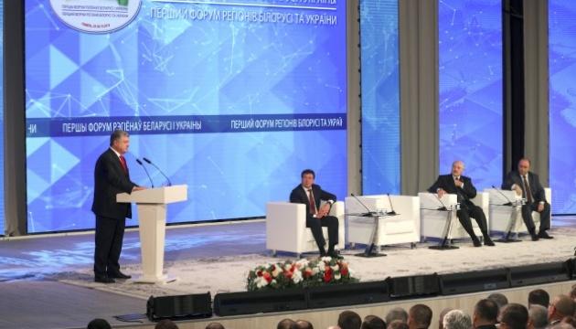 El presidente de Ucrania insta a Rusia a retirar sus tropas del Donbás
