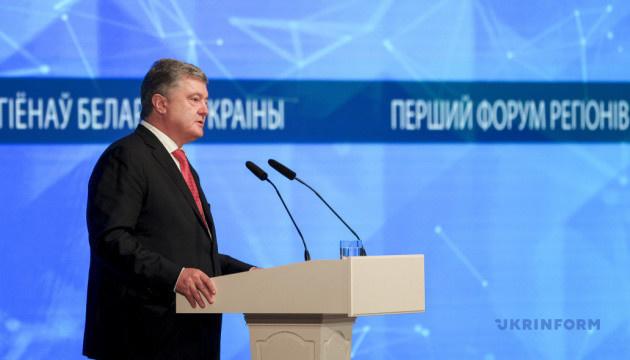 Миссия Беларуси в достижении мира на Донбассе очень важна — Порошенко