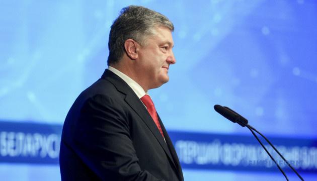 Порошенко запропонував білоруському бізнесу брати участь у приватизації в Україні
