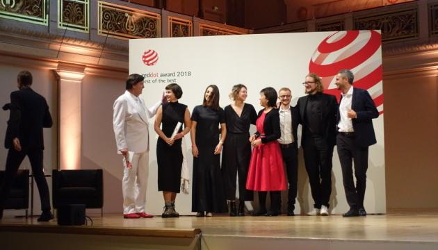 Гройсман поздравил агентство Banda с получением престижной премии