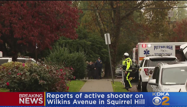 В американской синагоге произошла стрельба, по меньшей мере 4 погибших