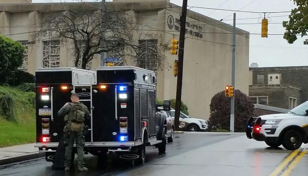 Полиция подтвердила восемь жертв в результате стрельбы в Питтсбурге