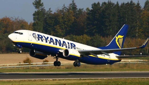 Ryanair announces launch of 22 new routes from Ukraine in summer 2019
