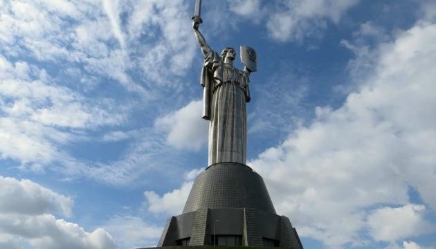 Украина отмечает День освобождения от нацистских захватчиков